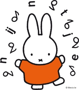 miffy dancing music