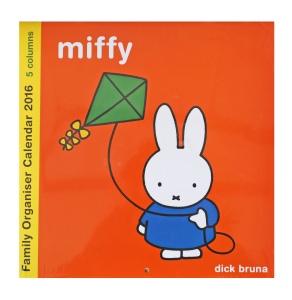Miffy Calendar