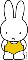 Miffy in Swimsuit bathing suit