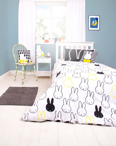 Miffy Bedding - Primark (4)
