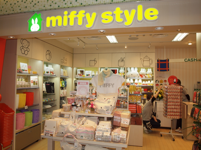 miffy shop japan