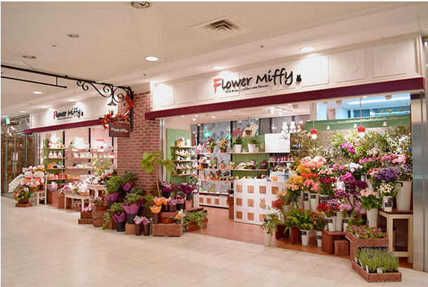 miffy flower shop