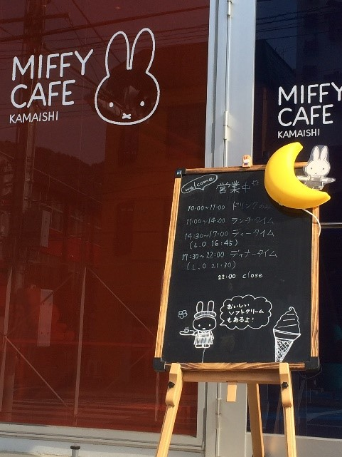 miffy cafe japan