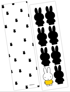 miffy047bookmark_blank.jpg